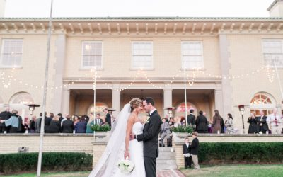 5 Things to Look for in a Wedding Venue: A Photographer's Perspective